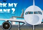เกมส์ขับเครื่องบินส่งผู้โดยสาร