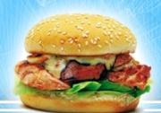 เกมส์ทำแฮมเบอร์เกอร์ไก่สไปซี่