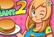 เกมส์ภัตตาคารขายแฮมเบอร์เกอร์2