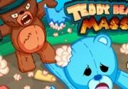 เกมส์หมีโหดล่าหมีวัยละอ่อน