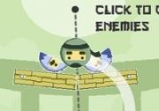 เกมส์นินจาทำลายศัตรู