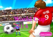 เกมส์แข่งฟุตบอลโลก2014ชิงถ้วย