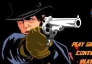 เกมส์มือปืนเพชรฆาต