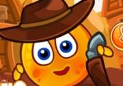 เกมส์คาวบอยส้มแห่งแดนตะวันตก