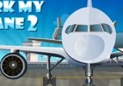 เกมส์ลานจอดเครื่องบิน2