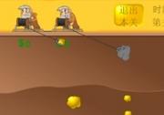 เกมส์ขุดทองกำลังสอง