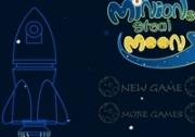 เกมส์มินเนี่ยนขโมยดวงจันทร์