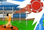 เกมส์กีฬาโยนจานบิน