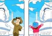 เกมส์จับผิดภาพรูปปั่นหิมะ