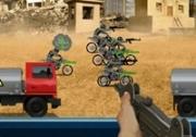 เกมส์สายลับยิงปืน