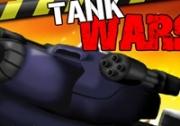 เกมส์สงครามรถถัง